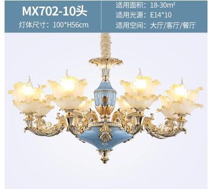 QQ20170804235805