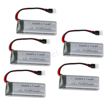 Wholesae 5pcs/lot Rc Liop Battery 3.7V 350mAh for Syma X3 RC Quadcopter RC Helicopter Car Boat(China)