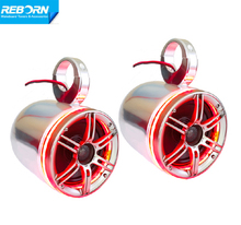 Reborn Wakeboard Speaker single 6.5 with red LED light ring(China)