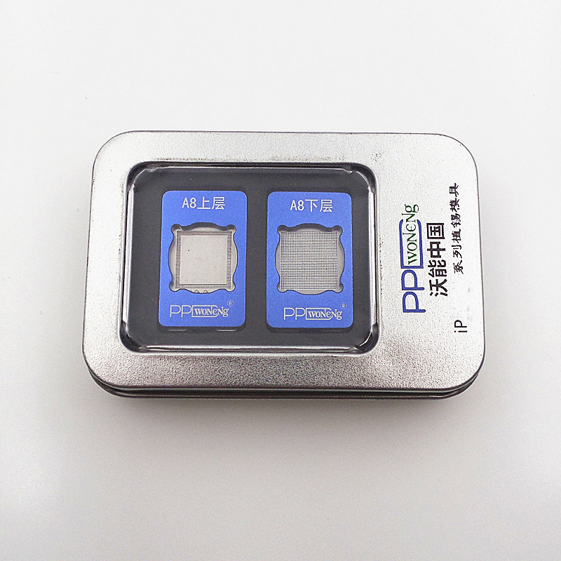 NEW Chip BGA Reballing Stencil For iPhone 5 6 7 A7 A8 A9 A10 CPU Ram Upper Lower Reball Tool Stencils PPD Planted Tin Mold Set<br>