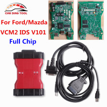 2017 For Ford VCM II IDS V101 Full Chip VCMII OEM OBDII Scan Tool For Mazda / Ford VCM 2 Car Code Scanner VCM2 CNP Free Ship