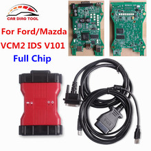 2017 For Ford VCM II IDS V101 Full Chip VCMII OEM OBDII Scan Tool For Mazda / Ford VCM 2 Car Code Scanner VCM2 CNP Free Ship(China)