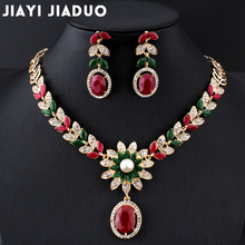 jiayijiaduo India Bridal jewelry sets for women fashion faux pearl Necklace earrings set Gold-color Wedding garment accessories(China)