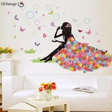 Old Passenger _Girl Blowing Bubbles Wall Sticker Interior Design Cartoon Wall Art DIY Home Decor  for Kids Rooms Living Room