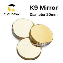 Cloudray Diameter 20mm K9 CO2 laser reflection mirror glassmaterail with golden coating for laser engraver cutting Machine