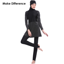 Make Difference Dots Islamic Swim Wear Modest Muslim Swimwear 2 Pieces Connected Hijab Muslim Swimsuit Burkinis for Women Girls
