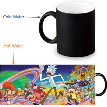Rick and Morty Mugs Cartoon Mug Kids Cups Tea Gifts Heat Sensitive Cup Changing Color Cartoon Cups Magic Mug Best Gift for Kids(China)