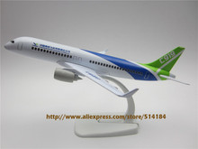 20cm Alloy Metal Air COMAC C919 China Commercial Aircraft Corporation Airlines Plane Model Aircraft Airplane Model w Stand Gift