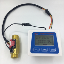 (New Arrival) LCD display Digital flow meter+ Brass flow sensor temperature measuring YF-B7 Hall sensor meter switch(China)