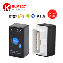 KINGBOLEN ELM327 V1.5 Bluetooth Power Switch 16Pin OBD scanner works on Android Torque with chip PIC18F25K80 ELM 327 V 1.5