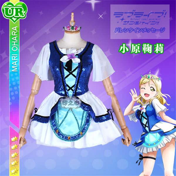 2019 Anime Love Live Sunshine Aqours Water blue new world Dress Mari Ohara Cosplay Costumes Crown A