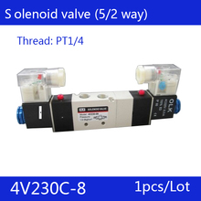 "Free Shipping 1/4"" 2 Position 5 Port Air Solenoid Valves 4V230C-08 Pneumatic Control Valve , DC12v DC24v AC36v AC110v 220v 380v(China)"