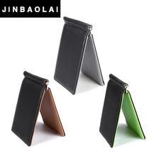 JINBAOLAI Hot selling Men Wallet Short Skin Wallets Purses Fashion Synthetic Leather Money Clips Sollid Thin Wallet For Men