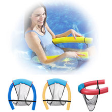 1PCS Noodle Floating Pool Chair 6.5x150cm Pool Swimming Seats Toy Amazing Floating Bed Chair Pool Noodle Chair(China)