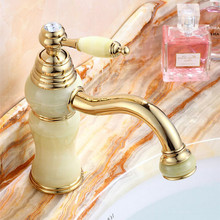 Luxury Golden cold jade stone bathroom basin mixer tap with classic stype hot cold gold bathroom basin sink faucet from DONA