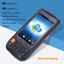 Urovo i6200S Quad Core Android Industry Rugged PDA 1D 2D Barcode Scanner With 3G 4G WIFI GPS Bluetooth GSM WCDMA Camera IP65(China)