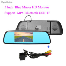 Bluetooth MP5 TF LED Touch HD Screen 5 inch Car Mirror Monitor and Rearview Camera Rear View Parking Assistance Reverse Camera