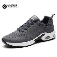 Running Shoes Men Air Sneaker Buffer Air Cushion Elasticity Wearable 2017 New Trend Lace-Up Popular Men's Brand Sports Shoes