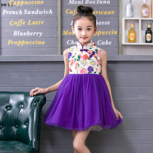 Fashion Chinese Style Vintage Cheongsam Girls Dress Kids Clothing Summer Sleeveless Spliced Children Tutu Dresses Girl Vestidos