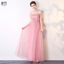 New pink fairy floor length cute summer lace lady girl women princess bridesmaid banquet party ball dress gown free shipping