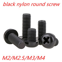 50Pcs M2 M2.5 M3 M4 Black Plastic Nylon Round Pan Phillips Head Screw Bolt Hex Nut(China)