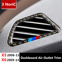 Car styling Carbon Fiber Dashboard Air Conditioning Outlet frame decoration decals for BMW X5 e70 X6 e71 Interior accessories