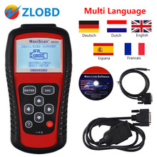 ZOLIZDA MaxiScan MS509 factory price OBDII/EOBD CAN Scanner tool ms509 Auto Code Reader Work For US&Asian&European Car(China)