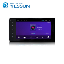 For Toyota Corolla Reiz Vios Camry Prado Android Media Player System Car Radio Stereo GPS Navigation Multimedia Audio Video