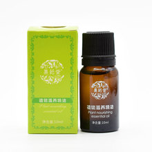 Aromatherapy Aphrodisiac Oil Essential Massage Oil Perfume With Pheromones Exciter For Women&Men Orgasm Libido Enhancer Liquid(China)