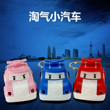 Police car Poli Light up vehicle toys Lights+DiDiDi sound Korean style cartoon Adorable keyring Pendant Giveaway Torch Keychain