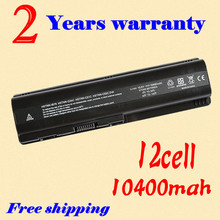 JIGU 12cell Laptop battery for HP Pavilion DV4 DV5 DV6 G50 G60 G61 G70 G71 HDX X16 CQ40 CQ45 CQ50 CQ60 Series Free shipping(China)