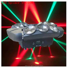 Free Shipping 2016 NEW Product LED Stage Light 9 Eyes 10W RGBW Spider Beam Light Infinite Rotation Sueper Beam Light 150W(China)