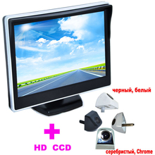 "Universal Car Rearview Camera+5"" TFT LCD Car Monitor HD 170 Angle backup camera 2 in 1 Auto Parking Assistance System"
