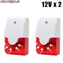 Smarsecur Indoor Wired Siren Alarm System Home Security 115dB One Sets Strobe Flashing Red Light 12V 24V 220V(China)
