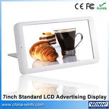 7 inch HD plastic shell Full New lcd screen in store CE / FCC / ROHS Auto play lcd advertising player digital signage