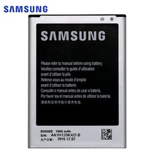 Original New Samsung Battery For Samsung Galaxy S4 Mini i9195 B500BE 4 Pin With NFC 1900mAh