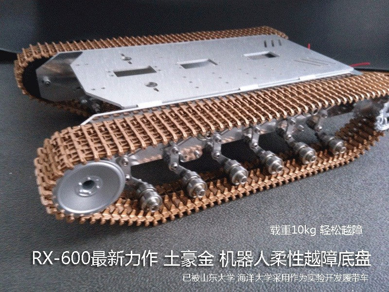 tankchassis (5)