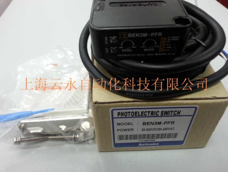 new original BEN3M-PFR   Autonics photoelectric sensors <br>