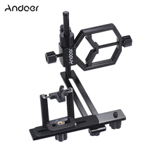 Andoer Universal Metal Telescope Phone Digital Camera Mount Adapter Bracket Smartphone Holder Clip for Monocular for SmartPhone