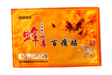 16Pcs Chinese Tradition Medicines Bee Venom Balm Joint Pain Patch Neck Back Body Massage Relaxation Pain Killer