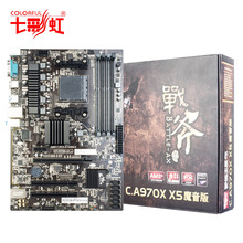 Colorful Battle AXE C.A970X X5 V14 Motherboard Computer Mainboard Systemboard for AMD AM3/AM3+ DDR3 SATA3.0 USB3.0 ATX for PC