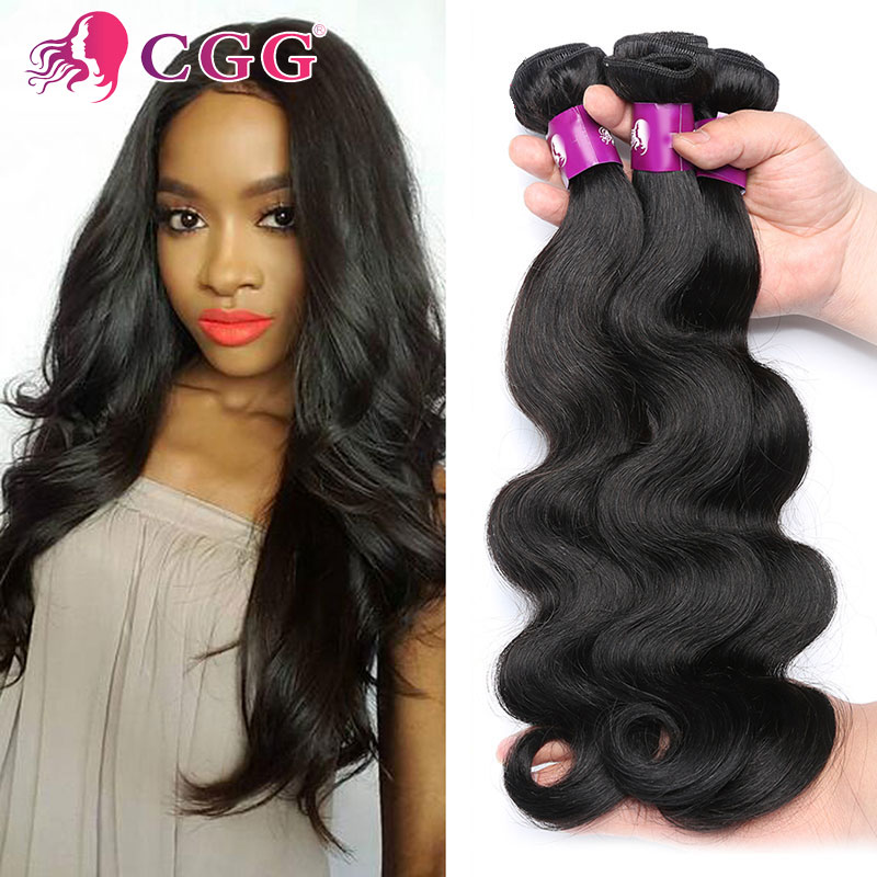 Malaysian Virgin Hair 4 Bundles 100% Human Hair Extensions 7A Unprocessed Malaysian Body Wave Virgin Hair CGG Human Hair Bundles<br><br>Aliexpress