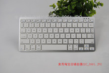 10inch rechargeable 2in1 Bluetooth Wireless Keyboard for Macbook Mac ipad iphone android windows tablet(China)