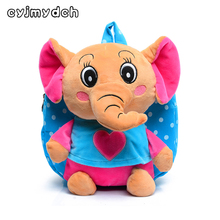 Lovely Cartoon Elephant Plush Backpacks Toys Hobbies School Bag Soft Dolls Stuffed Plush Children Backpacks Kids Baby Bags(China)