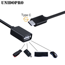 USB-C Type C to USB 2.0 OTG Cable Adater for Phone & Tablet w/ Type C Port to Connect Keyboard / Mouse / U-Disk / Flash Driver