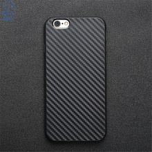 KRY Carbon Fiber Phone Cases For iPhone 6 Cases 6s Plus Soft Anti-Knock Cover For iPhone 7 Case 7 Plus Leather Skin Capa Coque(China)