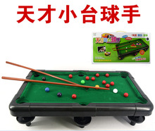 Free shipping New Children Big Household Billiards Table Games Plastic Functional Household Snooker Table games for kids