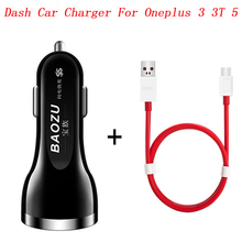 ONEPLUS 3 3T 5 Dash Charger, USB Fast Car charger Adapter + Original USB 3.1 Quick Charging Dash Cable,3.6-5V/4.5A 5-11V/3A(China)