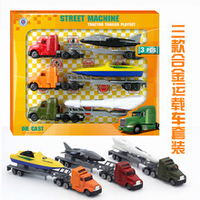 Children's toys,Alloy military model, vehicle model, 3/set, rockets chariot, yacht alloy toy car model(China)