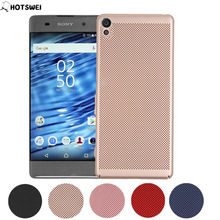Buy HOTSWEI Phone Case Sony Xperia XA Fashion Heat Dissipation Breathable Hard Back PC Full Cover Fundas Sony Xperia XA for $2.68 in AliExpress store
